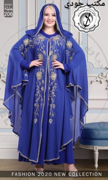 BUTTERFLY ABAYA – DARK BLUE COLOR EMBROIDERED