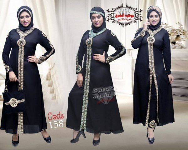 What do you know about the Egyptian Abaya?