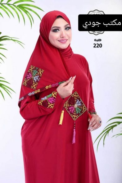 Cotton Abaya red - Home Isdal - Praying clothing