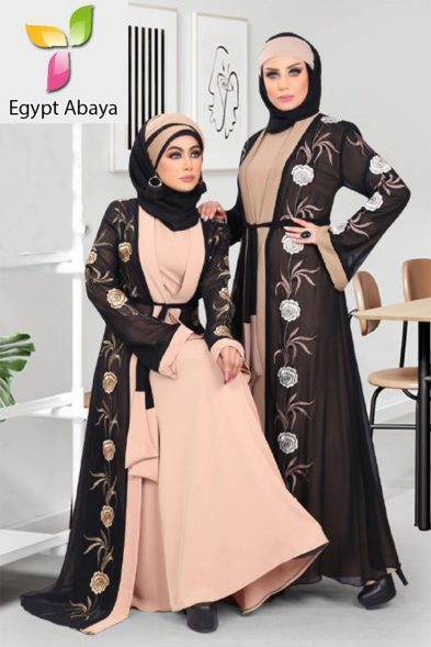 Amal chiffon Abaya embroidered Black in Beige and Coffee