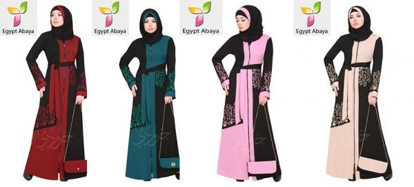 Judee Black Abaya in Pink, Green, Red, Beige with Embroiderey