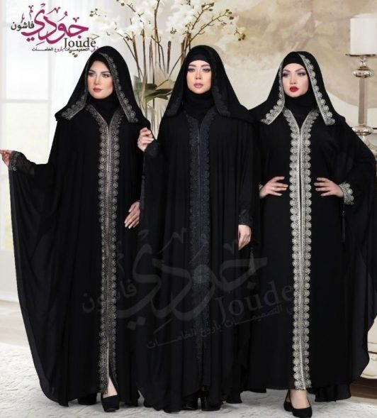 Nour Abaya-Black Butterfly Abaya - Embroidered