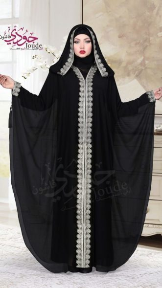 How to choose the best abaya?