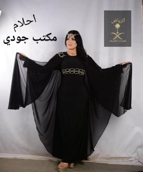 Benefits Of Abaya