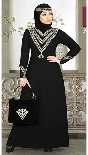 Black Egyptian Abaya