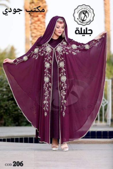 Butterfly abaya dark red