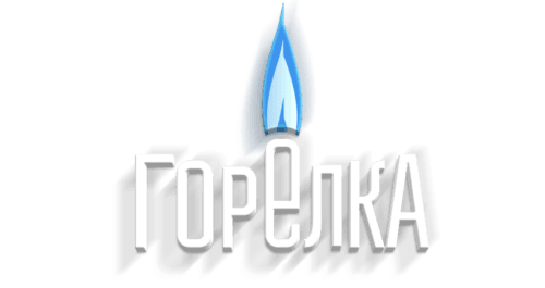 Купить мини газовую турбо горелку для пайки с пьезоподжигом на баллончик в Украине