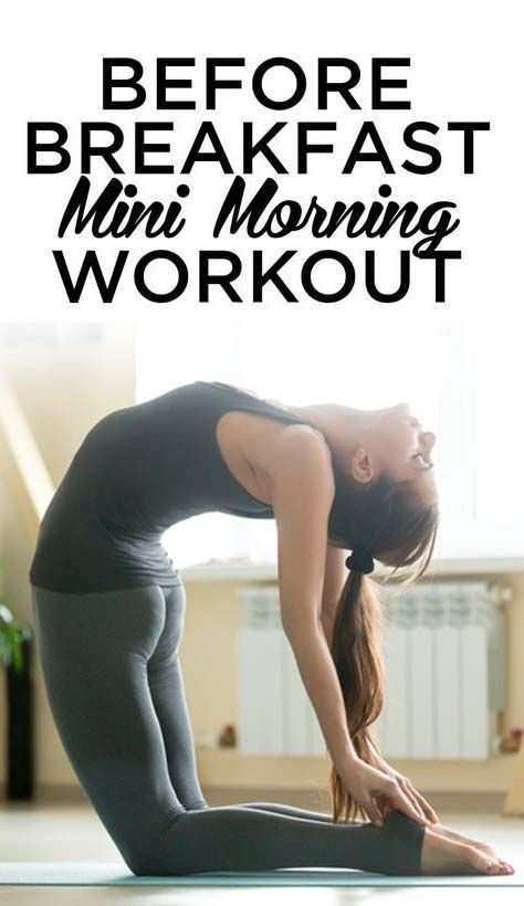 11 Good Morning Exercise Routines To Boost Your Metabolism